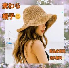 "Thumbnail of ""ストローハット 新品・未使用 麦わら帽子 レディース ブラウン 日焼け防止 uv"""
