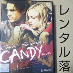 """Thumbnail of """"レンタル落ちDVD//キャンディ('06オーストラリア)"""""""