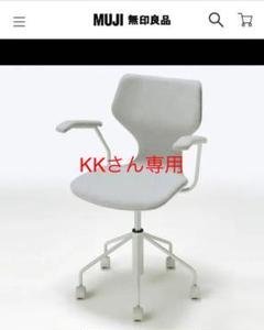 """Thumbnail of """"成型合板ワーキングチェア・アーム付 グレー 無印良品"""""""