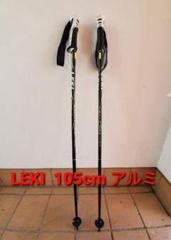 """Thumbnail of """"LEKI  アルミストック  105センチ  カーボン柄"""""""