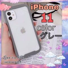 """Thumbnail of """"シンプル シリコンiPhoneケース 耐衝撃 グレー スマホケース 11"""""""