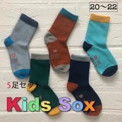 "Thumbnail of ""【KS-015-2】キッズ ソックス 子供 靴下 キッズ 男の子 女の子E"""