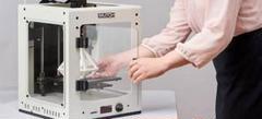 """Thumbnail of """"MUTOH MF-800 3Dプリンター"""""""