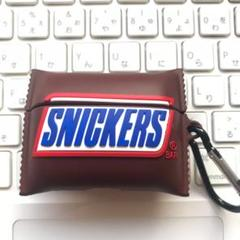 """Thumbnail of """"スニッカーズ SNICKERS Airpods Pro エアポッズ チョコレート"""""""