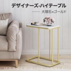 """Thumbnail of """"サイドテーブル コの字型デザイン ベッドサイドテーブル コーヒーテーブル 多機能"""""""