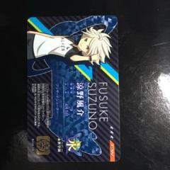 "Thumbnail of ""イナズマイレブン アレスの天秤 イレブンライセンス vol.3 EL03-13"""
