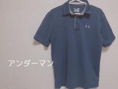 """Thumbnail of """"アンダーアーマー ポロシャツ メンズ ゴルフ スポーツウェア"""""""