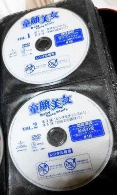 "Thumbnail of ""童顔美女 レンタル落ちDVD全巻セット"""