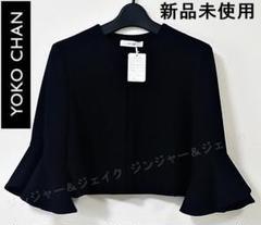 "Thumbnail of ""新品未使用♡YOKO CHAN ヨーコチャン ジャケット 紺 36"""