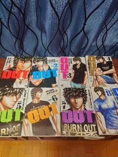 "Thumbnail of ""Out(アウト)1~8巻"""