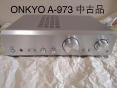 "Thumbnail of ""プリメインアンプ ONKYO A-973"""
