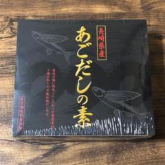 """Thumbnail of """"あごだしの素"""""""