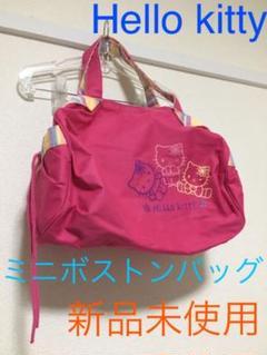 "Thumbnail of ""Hello kitty 新品未使用 ハローキティ ミニボストンバッグ"""