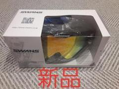 "Thumbnail of ""SWANS スワンズ ダートゴーグル MX-797-M 新品"""