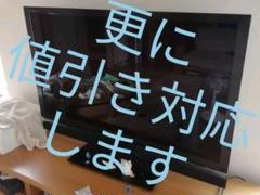 "Thumbnail of ""TOSHIBA CELL REGZA X2 55X2 モニターのみ"""