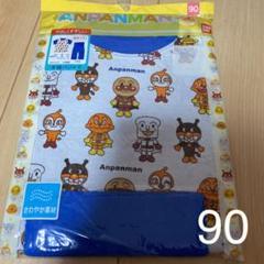 "Thumbnail of ""(90)アンパンマン 青 半袖 腹巻 パジャマ"""
