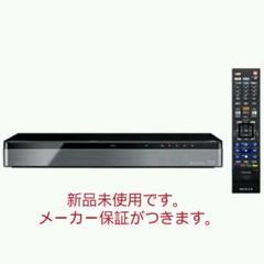 "Thumbnail of ""東芝 REGZAタイムシフトマシン DBR-M3009"""