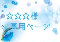"""Thumbnail of """"Free! 真琴 クリアファイル"""""""