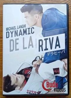 "Thumbnail of ""デラヒーバ DVD 柔術 Michel Langhi DELA RIVA"""