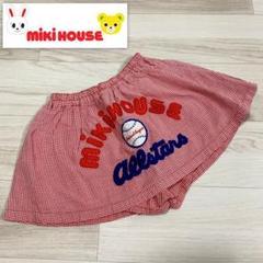 "Thumbnail of ""希少 レア MIKI HOUSE ミキハウス baseball スカートパンツ"""