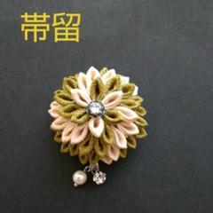 "Thumbnail of ""つまみ細工  帯留  緑アイボリー"""