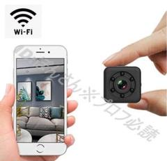 "Thumbnail of ""Wifi 超小型カメラ 長時間録画 屋内防水 ナイトビジョン iPhone"""