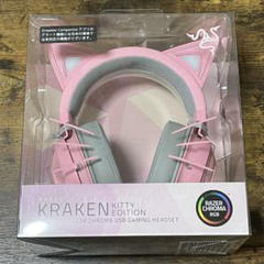 """Thumbnail of """"Razer Kraken Kitty Edition Quartz Pink"""""""