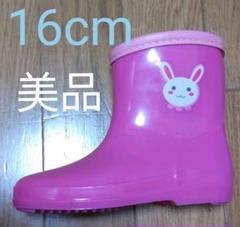 "Thumbnail of ""16cm 長靴 ピンク 女の子 うさぎ レインブーツ キッズ"""