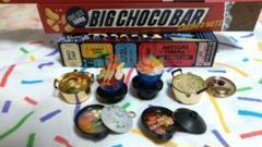 "Thumbnail of ""海鮮丼"""