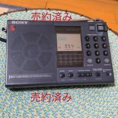 """Thumbnail of """"SONY ICF-SW7600 ジャンク"""""""