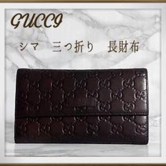 "Thumbnail of ""美品/キレイ【GUCCI】シマ/三つ折り/長財布/"""