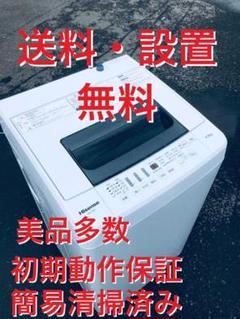 "Thumbnail of ""♦️EJ921B Hisense全自動電気洗濯機 【2020年製】"""