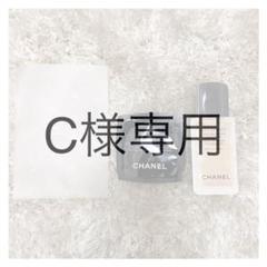 "Thumbnail of ""C様専用"""