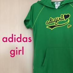 "Thumbnail of ""★adidas  girl★    Tシャツ 150 グリーン"""