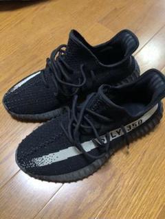 adidas yeezy boost 350 v2 oreo 27cm