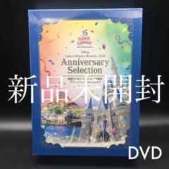 "Thumbnail of ""【送料込】東京ディズニーリゾート 35周年 アニバーサリー・セレクション 3枚組"""