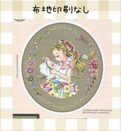 "Thumbnail of ""クロスステッチ刺繍キット(SO-G119)"""