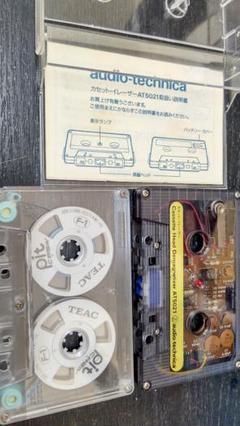"Thumbnail of ""オーディオテクニカ カセット イレーザー pit crewクリーナー T5021"""