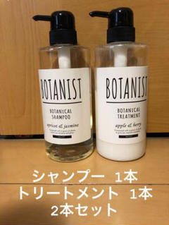 "Thumbnail of ""BOTANIST ボタニカル シャンプー トリートメント"""