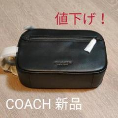 "Thumbnail of ""新品未使用 値下げ COACH コーチ メンズ セカンドバッグ"""
