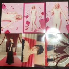 "Thumbnail of ""TWICE # Dreamday モモ ラントレ"""