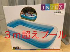 "Thumbnail of ""INTEX 大型 プール 305×183×56 新品 未使用 家庭用 ④"""