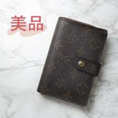 """Thumbnail of """"【美品】Louis Vuitton(ルイヴィトン) がま口 折り財布 モノグラム"""""""