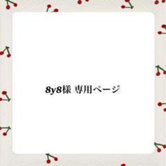 """Thumbnail of """"1点もの ビーズネックレス ハンドメイド white simple"""""""