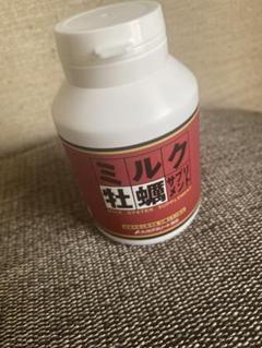 """Thumbnail of """"ミルク牡蠣サプリメント"""""""