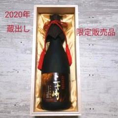 """Thumbnail of """"焼酎 麦 宮崎県 三十崎 焙煎琥珀麦焼酎 2020"""""""