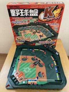 "Thumbnail of ""エポック社 野球盤"""