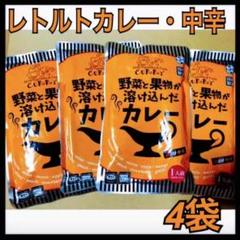 "Thumbnail of ""レトルトカレー★野菜と果物が溶け込んだカレー4袋"""