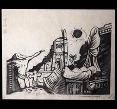 "Thumbnail of ""【版画】田川憲 からずり版画 レア品No.001"""