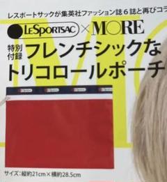 "Thumbnail of ""MORE 9月号 付録"""